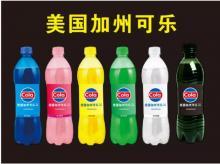 美国加州可乐公司在香港注册说明了什么?