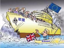 英国正式脱欧,对你的英国商标和欧盟商标会有什么影响?