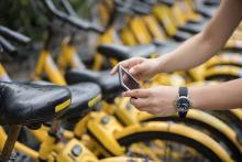 青桔单车注册柠檬绿配色商标被驳,共享单车颜色商标引人关注