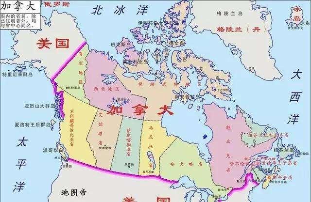 注册加拿大BC省公司有何优势?这几点你一定不知道  — 洋易达