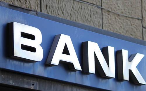 【开户必看】2020香港银行开户面签最新攻略! — 洋易达