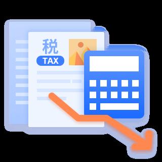 利于税务筹划