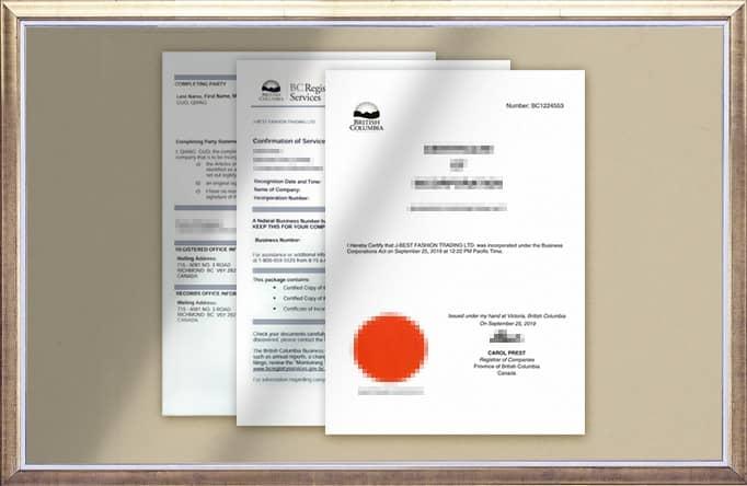 公司注册流程费用