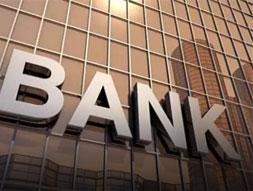 手把手教你在美国各大银行开户