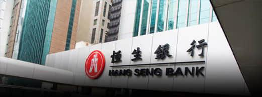 2020香港银行开户面签最新攻略!